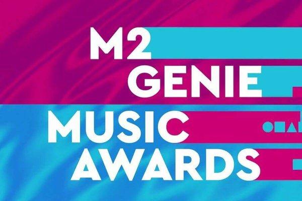 M2 X Genie Music Awards 2019 công bố đề cử