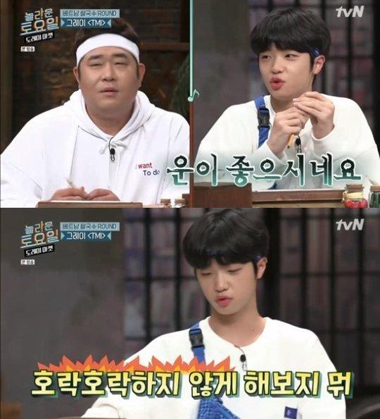 Son Dong Pyo vướng tranh cãi thái độ