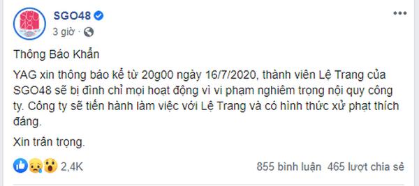 Tố công ty ép xem 'gà' nhà như món hàng, một thành viên của girlgroup đông dân nhất Việt Nam bị đình chỉ hoạt động 2