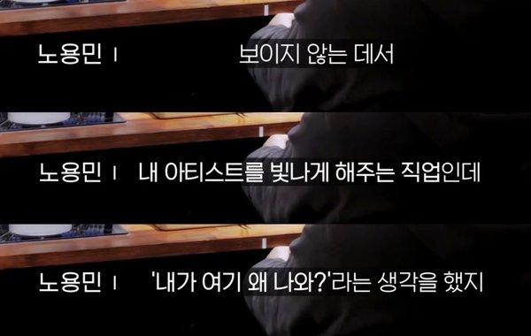 Lovestagram của EXO và quản lý