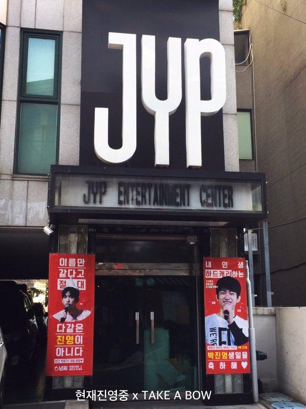 trụ sở mới của JYP