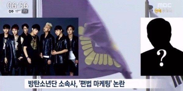 MBC sử dụng hình ảnh Ilbe trong bản tin về BTS