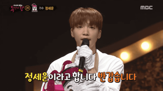 Jung Sewoon King Of Masked Singer