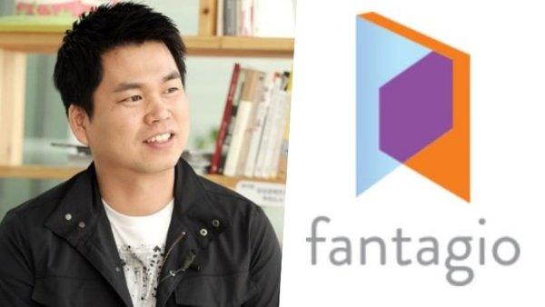 Fantagio phủ nhận thông tin hoạt động bất hợp pháp