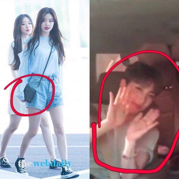 Soojin ((G)I-DLE) và Hui (PENTAGON) hẹn hò