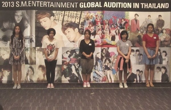 sm audition trainee